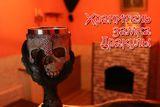 Квест Хранитель замка Дракулы, фото №1